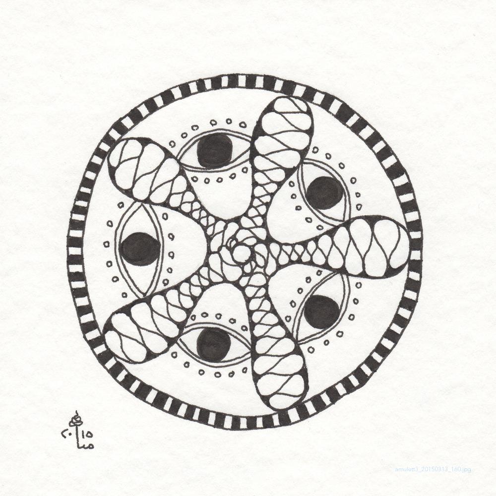 Zeichnung Amulett gespreizte Hand mit Augen dazwischen