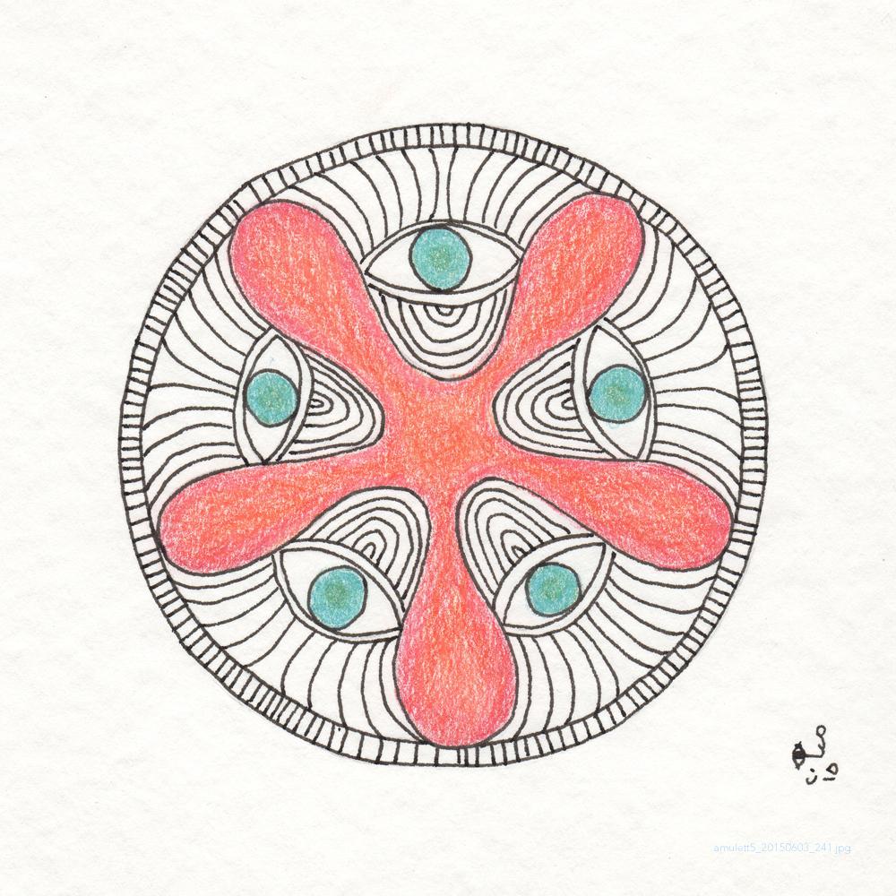 Zeichnung Amulett gespreizte Hand mit Augen dazwischen, Hand rot, Augen blau